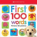 First 100 Words  Primeras 100 Palabras  PDF
