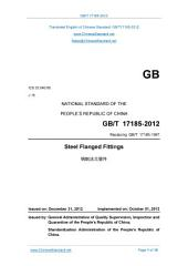 GB/T 17185-2012: Translated English of Chinese Standard. Read online or on eBook, DRM free. True PDF at www_ChineseStandard_net. (GBT 17185-2012, GB/T17185-2012, GBT17185-2012): Steel Flanged Fittings.