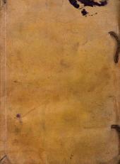 Mission formada: Contiene varios sermones, y assumtos muy essenciales, que se pueden predicar para bien de las Almas, y reforma universal de los Pueblos : dividida en dos tomos, Volumen 1