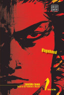 Vagabond  VIZBIG Edition   Vol  1