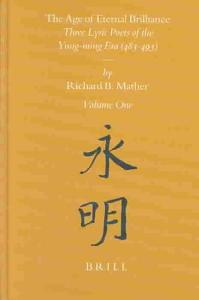 The Age of Eternal Brilliance  Shen Y  eh  441 513  Book