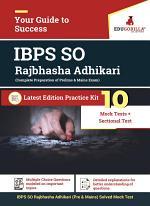 IBPS SO Rajbhasha Adhikari Officer | Complete Practice Kit (Pre & Mains)