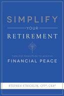 Simplify Your Retirement