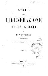 Storia della rigenerazione della Grecia: 1