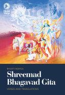Shreemad Bhagavad Gita - Verses and Translations