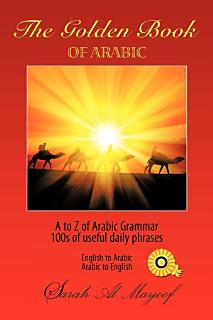 The Golden Book of Arabic Book