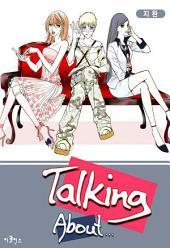Talking About… (토킹어바웃): 1