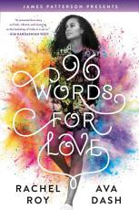 96 Words for Love PDF