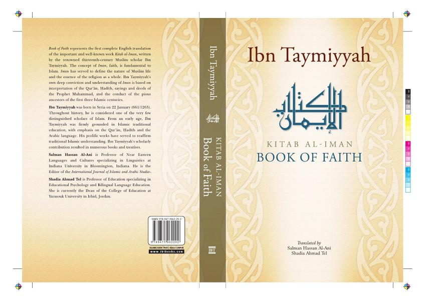 Download Kitab Al Iman Book