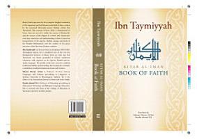 Kitab Al Iman PDF