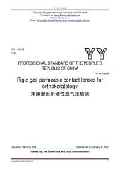 YY 0477-2004: Translated English of Chinese Standard. YY0477-2004.: Rigid gas permeable contact lenses for orthokeratology.