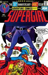 Adventure Comics (1938-) #400