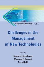 Challenges In The Management Of New Technologies