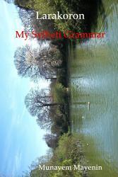 Larakoron My Sylheti Grammar PDF