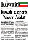 Kuwait Monthly Review