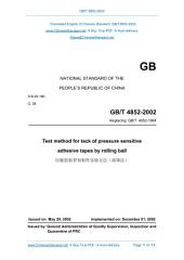 GB/T 17626.11-2008: Translated English of Chinese Standard. (GBT 17626.11-2008, GB/T17626.11-2008, GBT17626.11-2008): Electromagnetic compatibility - Testing and measurement techniques - Voltage dips, short interruptions and voltage variations immunity tests.