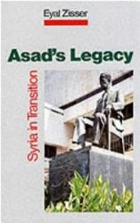 Asad S Legacy Book PDF