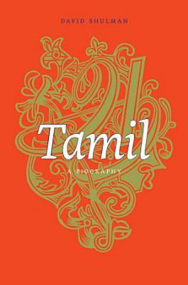 Tamil PDF