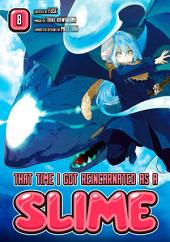 THAT TIME I GOT REINCARNATED AS A SLIME 8