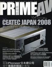 PRIME AV新視聽電子雜誌 第164期