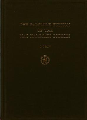 The facsimile edition of the Nag Hammadi Codices  4  Codex IV
