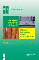 The History and Cultural Heritage of Chinese Calligraphy  Printing and Library Work PDF