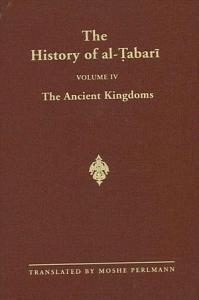 History of al Tabari Vol  4  The PDF
