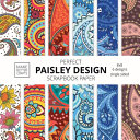 Perfect Paisley Design Scrapbook Paper