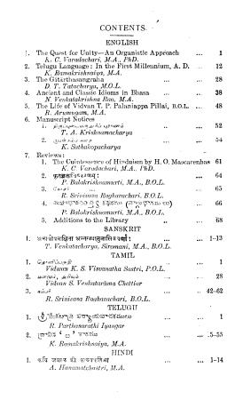 Journal of the Sri Venkatesvara Oriental Institute PDF