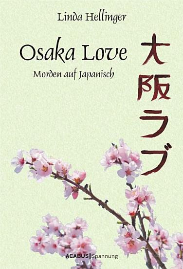 Osaka Love  Morden auf Japanisch PDF