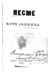 Pesme Đure Jakšića