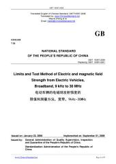 GB/T 18387-2008: Translated English of Chinese Standard. Read online or on eBook, DRM free. True PDF at www_ChineseStandard_net. (GBT 18387-2008, GB/T18387-2008, GBT18387-2008): Limits and test method of magnetic and electric field strength from electric vehicles, broadband, 9kHz to 30MHz.