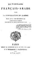 Dictionnaire fran  ais arabe pour la conversation en Alg  rie PDF