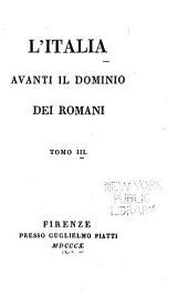 LI̕talia avanti il dominio dei Romani
