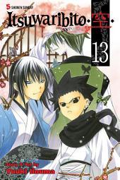 itsuwaribito: Volume 13
