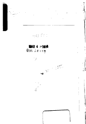 Word Lessons: A Complete Speller Adapted for Use in the Higher Primary, Intermediate, and Grammar Grades : Designed to Teach the Correct Spelling, Pronunciation and Use of Such Words Only as are Most Common in Current Literature, and as are Most Likely to be Misspelled, Mispronounced, Or Misused, and to Awaken New Interest in the Study of Synonyms and of Word Analysis
