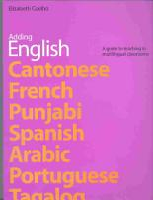 Adding English PDF