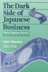 """The Dark Side of Japanese Business: Three """"industry Novels"""""""