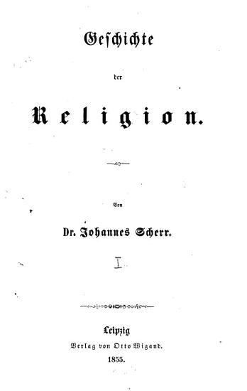 Geschichte der Religion PDF