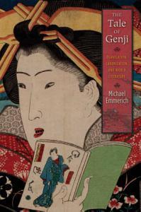 The Tale of Genji PDF