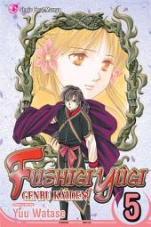 Fushigi Yûgi: Genbu Kaiden: Volume 5