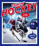 Talkin  Hockey