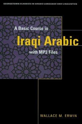 A Basic Course in Iraqi Arabic PDF