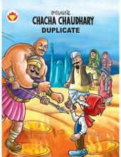 Chacha Chaudhary Duplicate English
