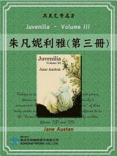 Juvenilia – Volume III (朱凡妮利雅(第三冊))