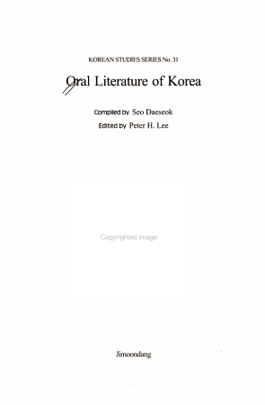 Oral Literature of Korea PDF