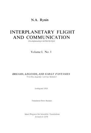 NASA Technical Translation