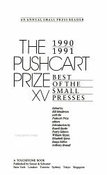 The Pushcart Prize  XV  1990 1991 PDF