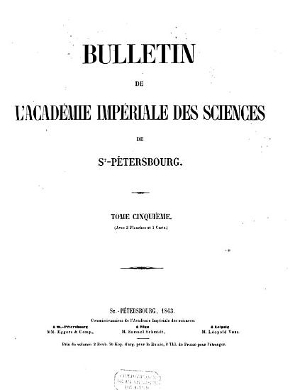 Bulletin de l Acad  mie imp  riale des sciences de St P  tersbourg PDF