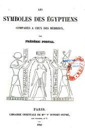 Les symboles des égyptiens comparés à ceux des hébreux